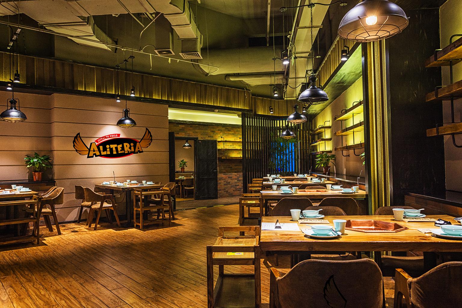 BluCactus Restaurante La Aliteria interior